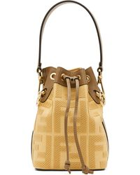 Fendi Beige Raffia Forever Mini Mon Tresor Bag - Natural