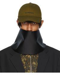 Givenchy ブラック シルク Fascia マスク