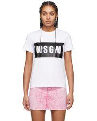 MSGM - ホワイト ボックス ロゴ T シャツ - Lyst