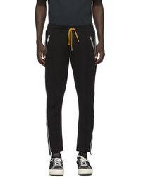 Rhude Black And Green Striped Traxedo Pants