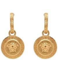 Versace Gold Medusa Tribute Pendant Earrings - Metallic