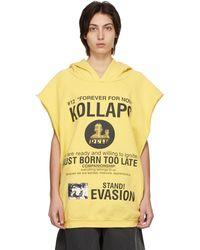 Raf Simons Pull à capuche jaune 'Kollaps' édition Peter De Potter
