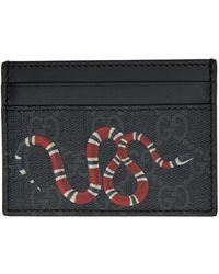 Gucci ブラック & グレー GG Supreme Kingsnake カード ケース