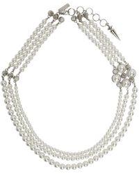 Junya Watanabe Collier blanc et argenté à clous et perles - Noir