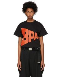 Gosha Rubchinskiy - Black Graphic T-shirt - Lyst