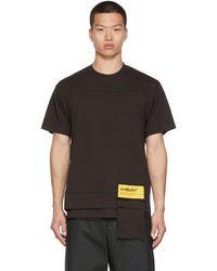 Ambush ブラウン Waist Pocket T シャツ