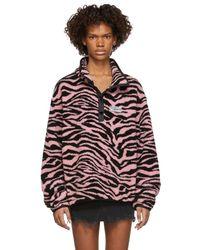 Ashley Williams ピンク And ブラック フリース タイガー Juju セーター