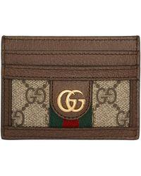 Gucci - ブラウン オフィディア GG カード ホルダー - Lyst