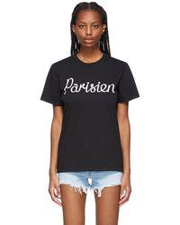Maison Kitsuné ブラック Parisien Classic T シャツ