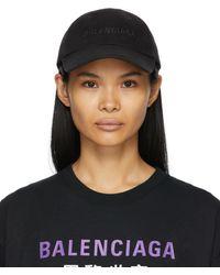 Balenciaga ブラック ロゴ バイザー キャップ