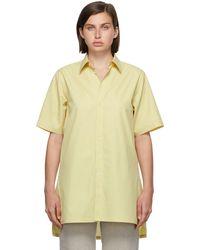 AURALEE Yellow High Density Light Weather Shirt