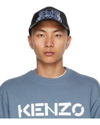 KENZO ブラック Tiger キャップ - ブルー
