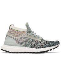 adidas Originals Baskets multicolores Ultraboost All Terrain LTD