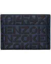 KENZO モノグラム カード ケース - ブルー