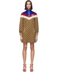 Gucci Logo-printed Dress - Brown