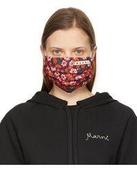 Marni Multicolour Floral Mask Cover