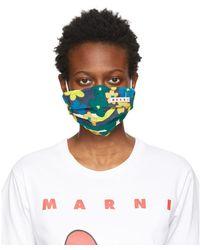 Marni Masque vert et bleu Rainbow Flower Print - Multicolore
