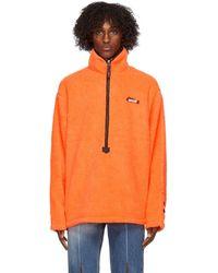 ADER error オレンジ Half-zip スウェットシャツ