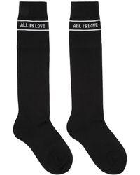 Stella McCartney ブラック All Is Love ハイ ソックス