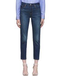 Levi's Jean bleu Wedgie Icon Fit