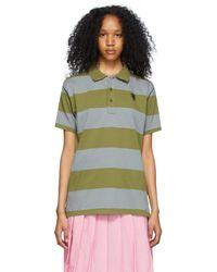 Marc Jacobs Heaven By コレクション グリーン & グレー ストライプ Tiny Teddy ポロシャツ