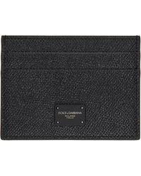 Dolce & Gabbana - ブラック ロゴ カード ケース - Lyst