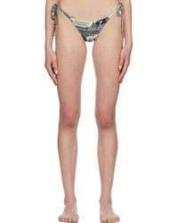 Miaou Off-white & Navy Kauia Bikini Bottoms - Multicolour