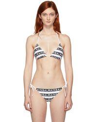 Balmain Bikini noir et blanc Logo Print - Multicolore