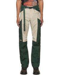 Reese Cooper Paneled Nylon Sport Pants - Green