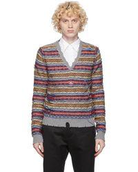 Maison Margiela マルチカラー リバース フェアアイル セーター
