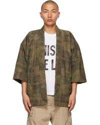 Visvim カーキ 迷彩 Sanjuro Kimono ジャケット - グリーン