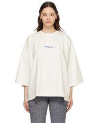 ADER error ホワイト オーバーサイズ ロゴ T シャツ