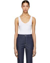 Altuzarra White Knit Isola Bodysuit - Multicolor