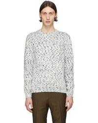 A.P.C. - オフホワイト And ネイビー Tino セーター - Lyst