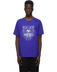 KENZO ブルー クラシック Tiger T シャツ