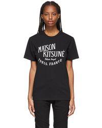 Maison Kitsuné ブラック Palais Royal Classic T シャツ