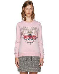 KENZO - Pink Limited Edition Tiger Sweatshirt - Lyst