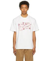 BBCICECREAM - ホワイト & ピンク 迷彩 Arch ロゴ T シャツ - Lyst