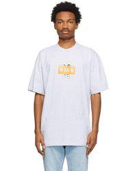 MSGM - グレー ロゴ T シャツ - Lyst