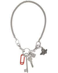 Vetements - Silver Keychain Necklace - Lyst