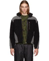 GmbH - Black And Grey Teddy Fleece Kol Zip-up Sweater - Lyst