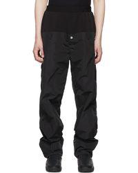 Spencer Badu Silk Snow Trousers - Black