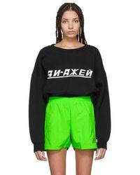 Gosha Rubchinskiy - Black Dj Logo Sweater - Lyst