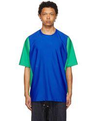 Fumito Ganryu Blue & Green Xxxl Rebuilt T-shirt
