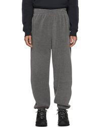 GmbH - Grey Stein Lounge Pants - Lyst