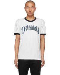 Dolce & Gabbana - ホワイト & ネイビー ロゴ プリント T シャツ - Lyst