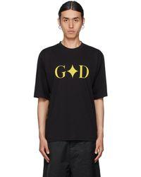 Youths in Balaclava T-shirt graphique 'God' noir