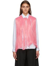 Comme des Garçons - ホワイト And ピンク ヘア シャツ - Lyst