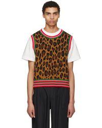 Comme des Garçons Veste en maille léopard brun clair - Marron