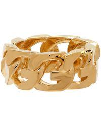 Givenchy Bague dorée G Chain - Métallisé